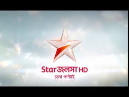 Star Jalsha HD