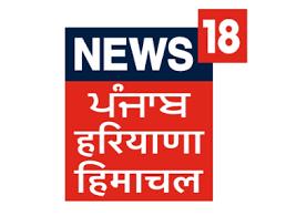 News18 Punjab Haryana Himachal