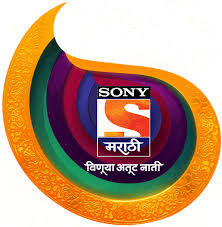 Sony Marathi