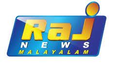 Raj News Malayalam  Malayalam Regional