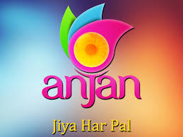 Anjan TV  Hindi Regional