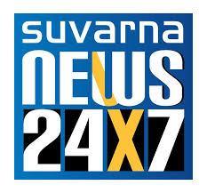 Suvarna News 24x7  Kannada Regional