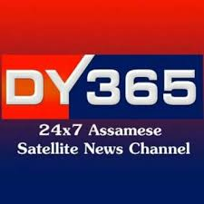 DY 365