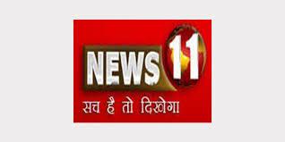 News 11  Hindi News