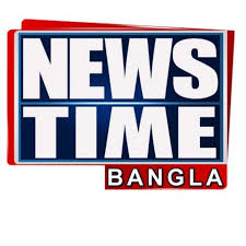 News Time Bangla  Bengali Regional