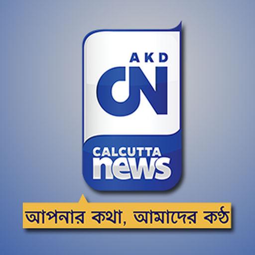 Calcutta News  Bengali Regional