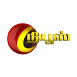Captain News  Tamil Regional