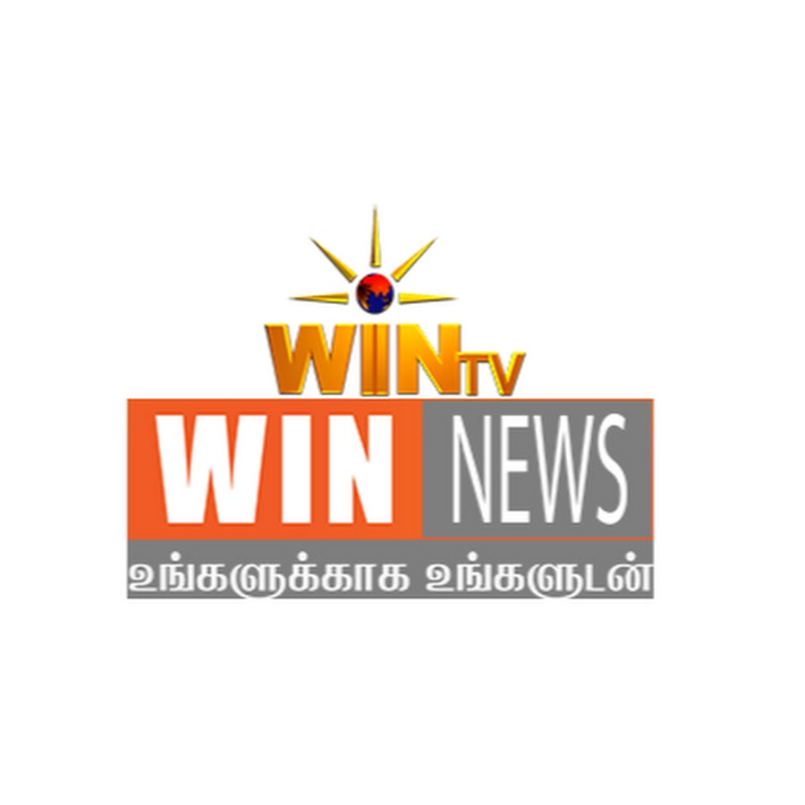 Win TV  Tamil Regional