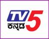 TV5 Kannada