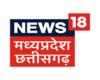 News18 Madhya Pradesh Chhattisgarh