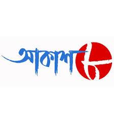 Aakaash - Aath