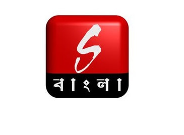 Sangeet Bangla SD
