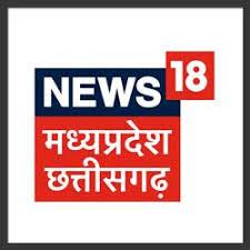 News 18 MP Chattirisgarh